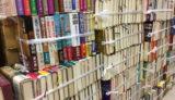 桑名市戦争・戦記・時代小説など古本買取