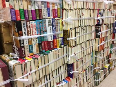 桑名市で戦争・戦記・時代小説など古本買取