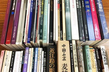 名古屋市内で仏像関連などの図録・本を買取