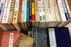 豊明市に書道・篆刻・法帖などの買取