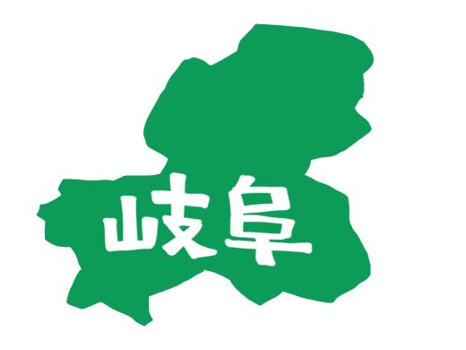 関ヶ原町古本買取 | 岐阜県古本売るなら【だるま書店】
