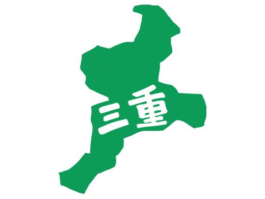 【旧久居市】本を売るなら❗️三重県津市古本買取