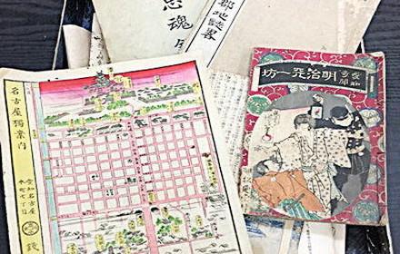 明治・大正・昭和戦前の印刷物