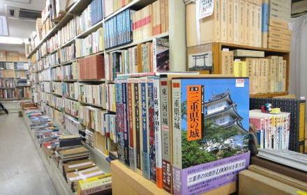 日本史・東洋史・歴史