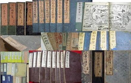 和本(江戸時代の書物)