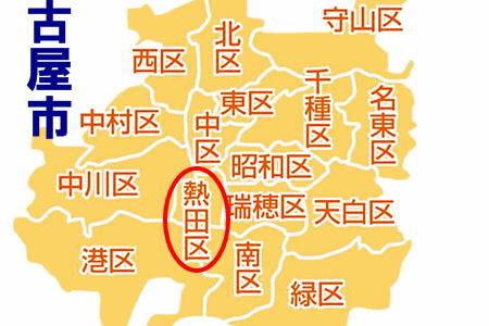 熱田区古本買取❗️名古屋の古本屋【だるま書店】