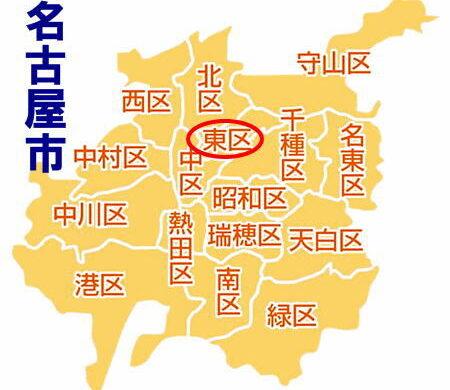 東区古本買取❗️名古屋の古本屋【だるま書店】