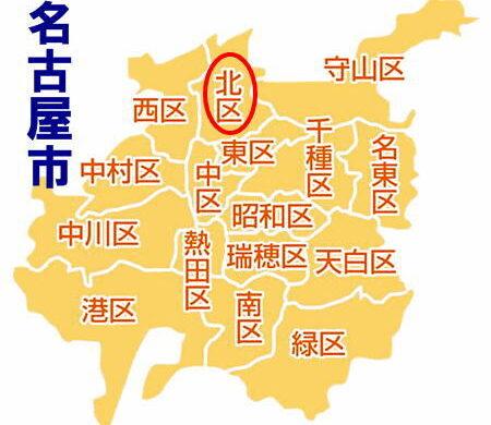 北区古本買取❗️名古屋の古本屋【だるま書店】