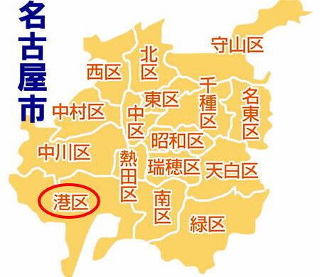 港区古本買取❗️名古屋の古本屋【だるま書店】