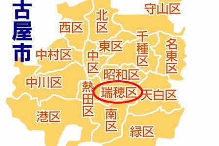 瑞穂区古本買取❗️名古屋の古本屋【だるま書店】