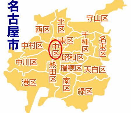 中区古本買取❗️名古屋の古本屋【だるま書店】