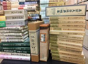 一宮市仏教書買取