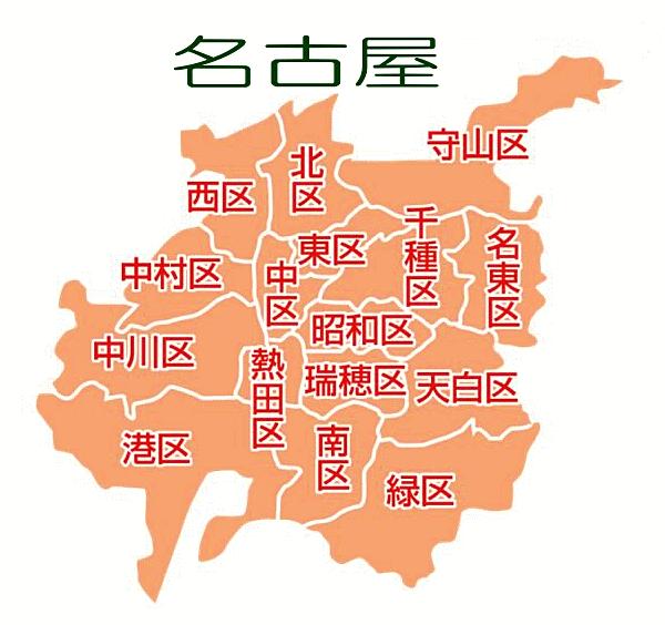 古本買取名古屋市