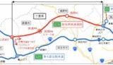 新四日市JCT~亀山西JCT、2019年3月17日に開通 新名神高速道路