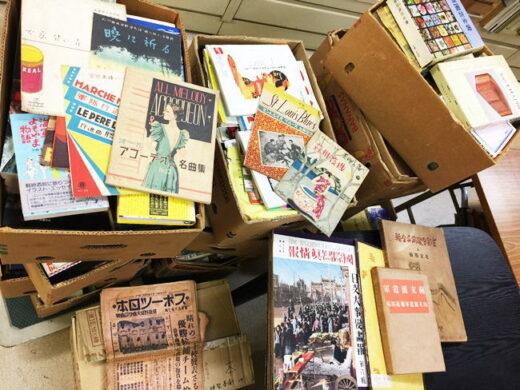 名古屋市で戦時中の雑誌・戦争関係の資料など出張買取