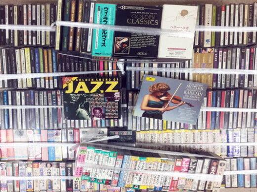 名古屋市でジャズCDDVD・クラシックCDDVDなど出張買取