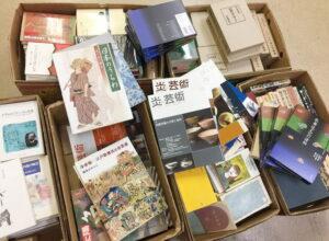 浮世絵木版刷・図録・歌舞伎本・美術本