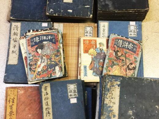 あま市に土佐日記・伊勢物語・袋草紙などの和本の古本買取