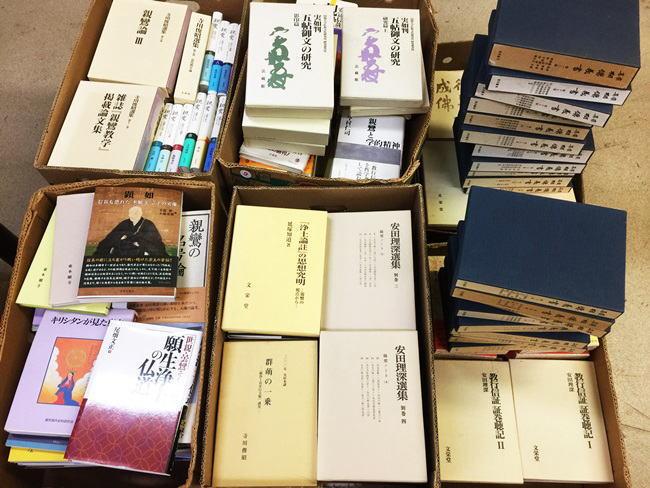 名古屋市仏教書古本買取