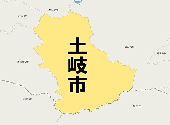岐阜県古本買取土岐市