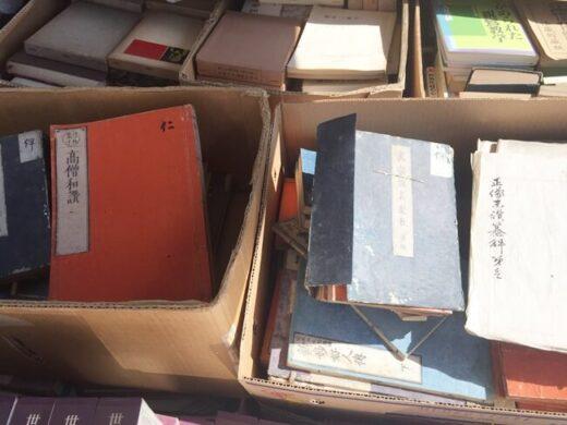 仏教書と仏教和本の古本買取でお伺いしました(岐阜県)