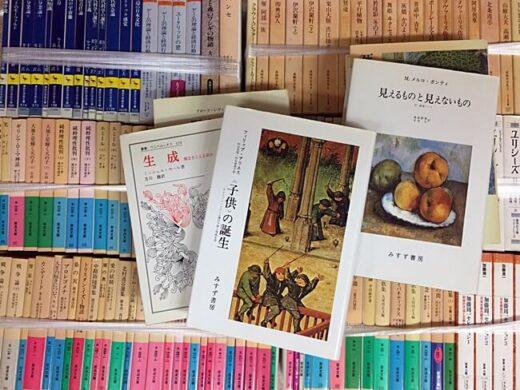 岩波文庫・講談社学術文庫など内容硬めの本の出張古本買取(名古屋市)
