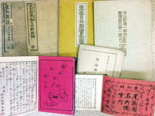 明治期の本の買取・主に明治期の地図・地誌・古本など出張買取(愛知県)