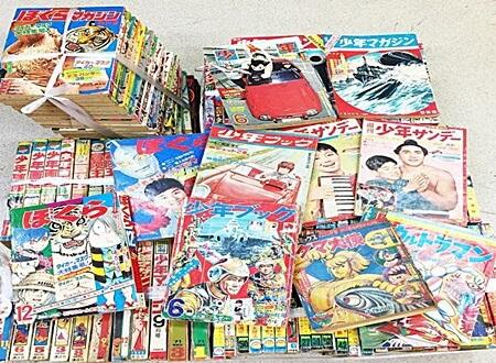昭和20~40年代の古い漫画雑誌類