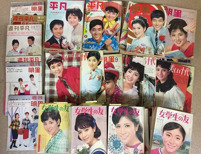 古い雑誌・美しい十代・女学生の友・平凡・明星