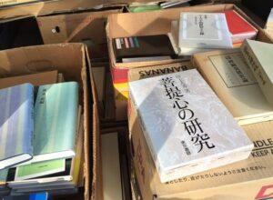 仏教書の出張古本買取(愛知県)
