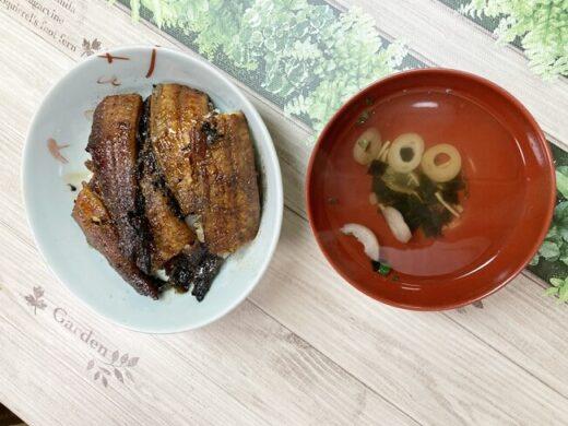 土用の丑 鰻 今年初食!