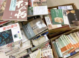 茶道関係の本・雑誌・ムック版