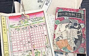 戦前絵葉書・鳥瞰図・明治大正頃の地図刷り物紙類など買取02
