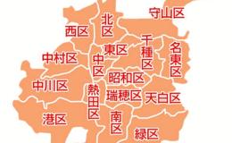 名古屋市古本買取地図