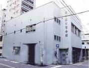 名古屋古本市場