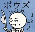 tunegami201603-004